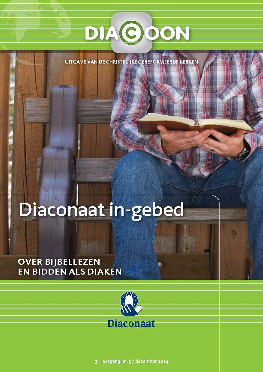 Diacoon cover 2015-1